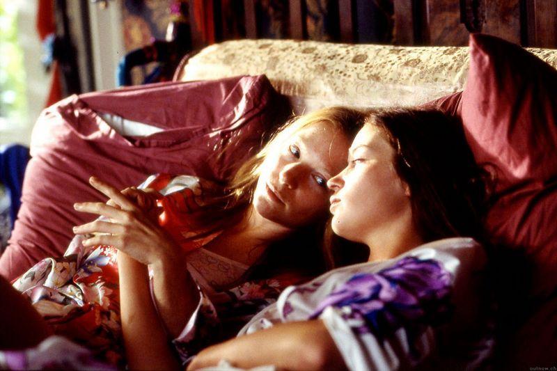 เรื่อง Love Till the End of Summer